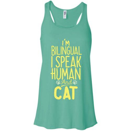I'm Bilingual Flowy Tank